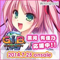 G.I.B. ガールズ・イン・ブラック 応援バナー