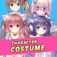 キャラクターコスチューム追加