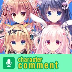 キャラクターコメント順次公開中