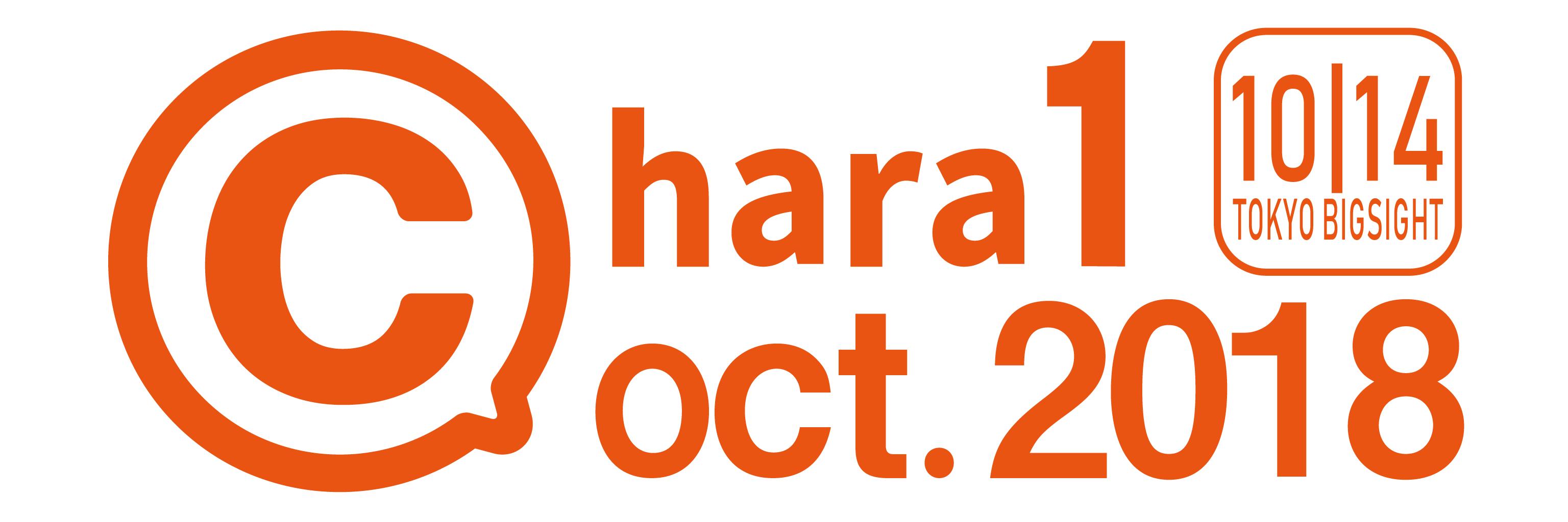 chara1 oct.2018