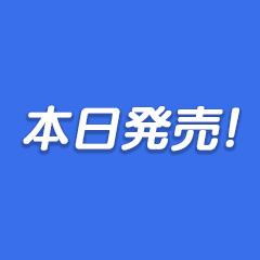 pieces/渡り鳥のソムニウム お知らせ