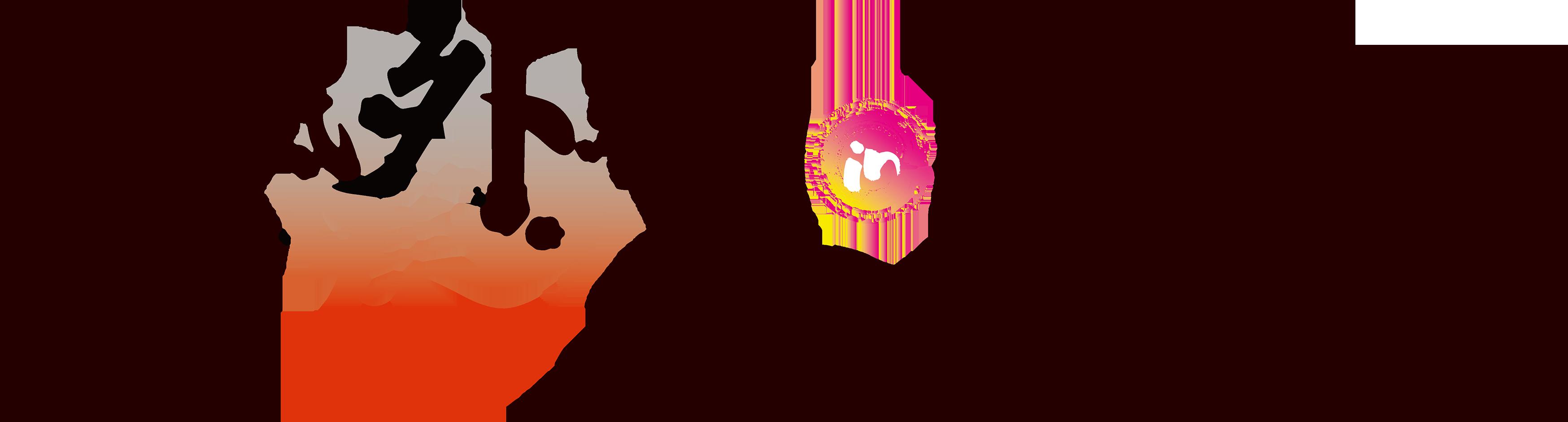 電気外祭り 2019 SUMMER in 高田馬場