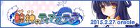 鯨神のティアスティラ 応援バナー